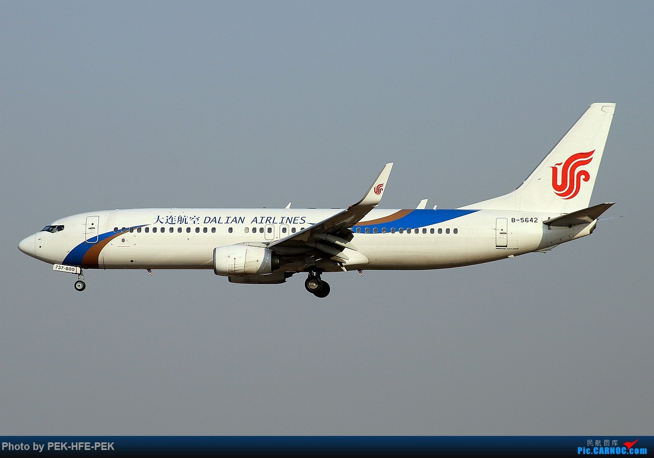 Re:[原创][AutumnKwok]长帖!PEK好货袭来!巴基斯坦310,可乐763,UA星空,国航爱中国,渤海海涛旅游,华航天合744,加航788,新航388... BOEING 737-800 B-5642