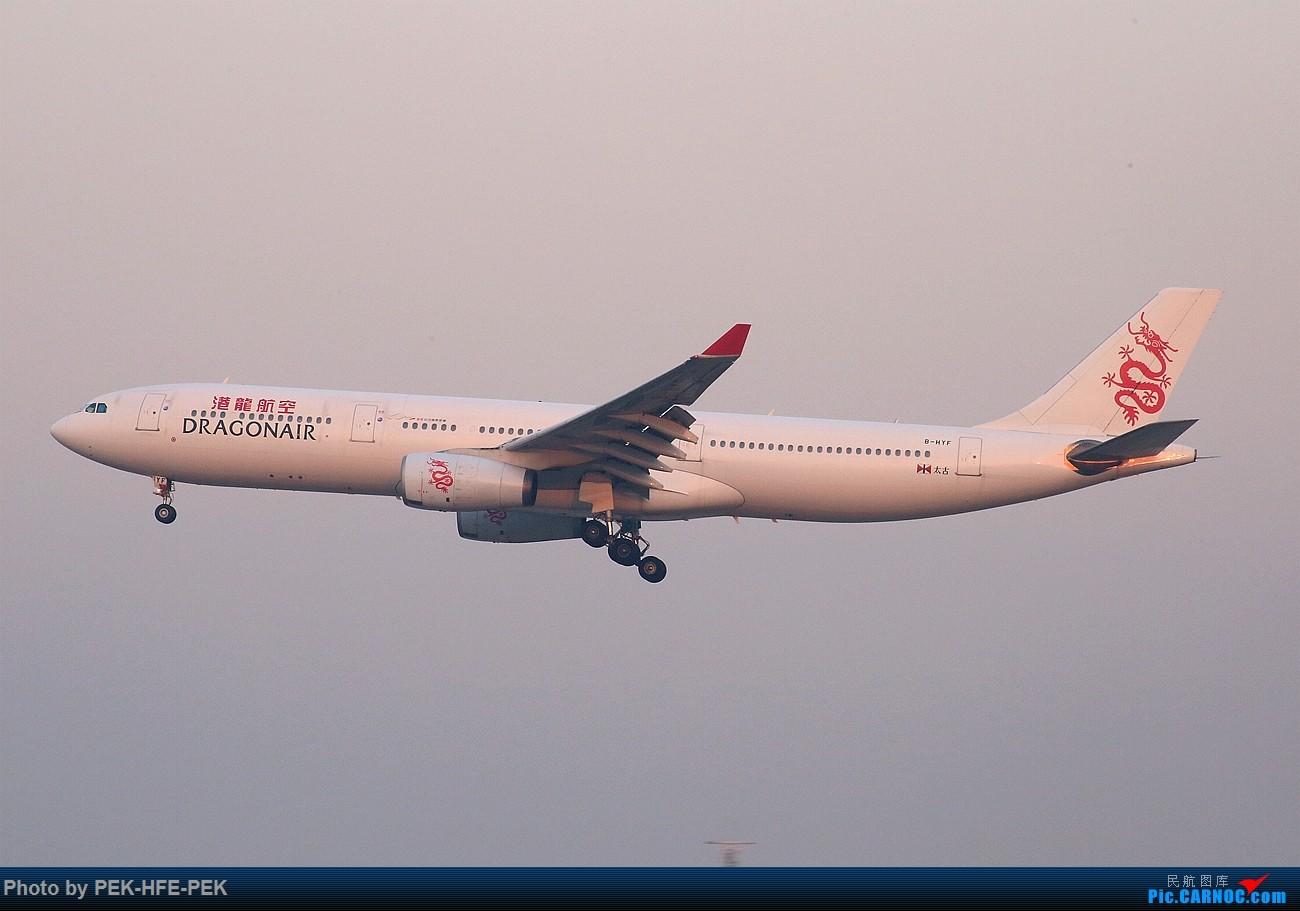 Re:[原创][AutumnKwok]长帖!PEK好货袭来!巴基斯坦310,可乐763,UA星空,国航爱中国,渤海海涛旅游,华航天合744,加航788,新航388... AIRBUS A330-300 B-HYF