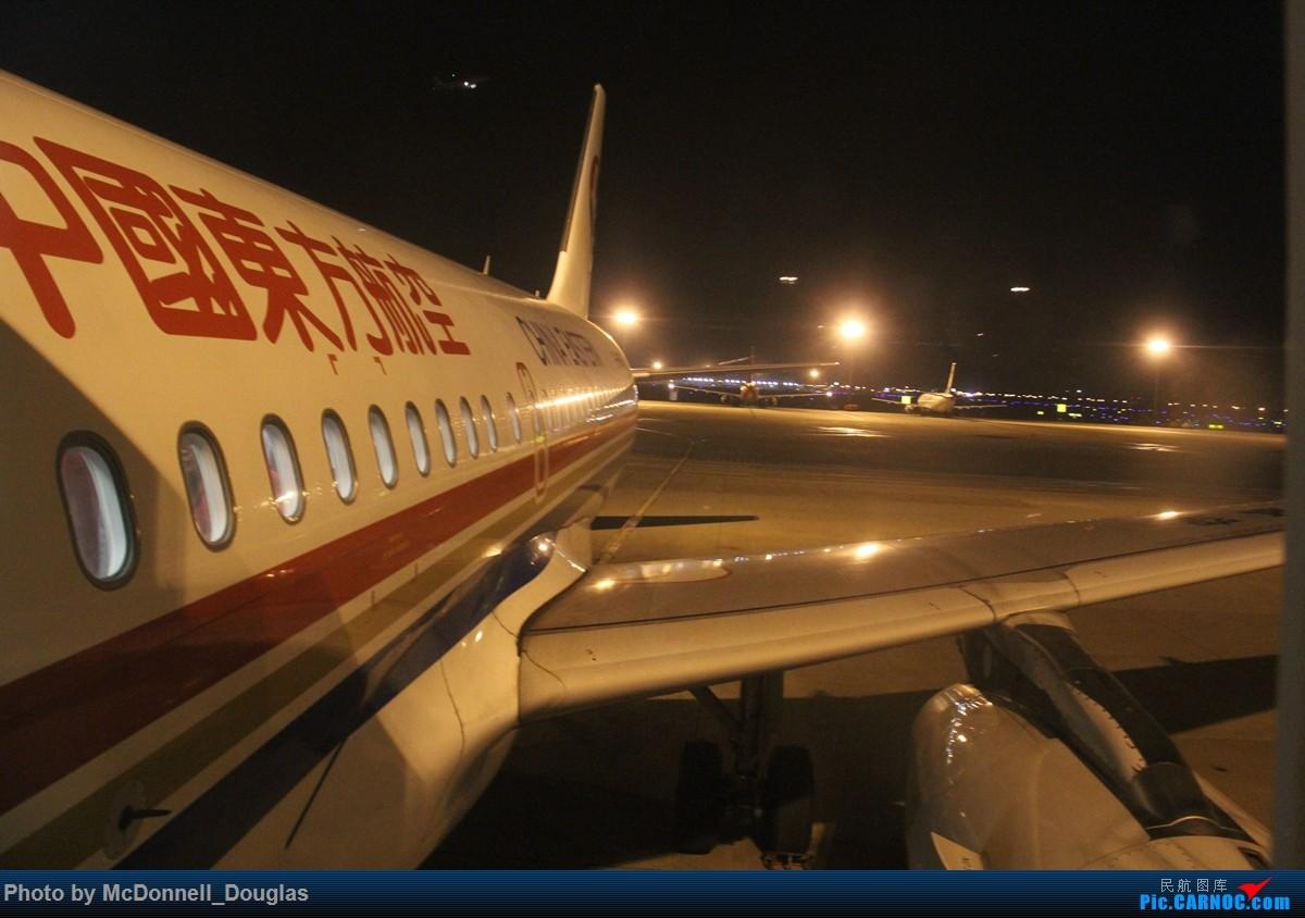 Re:[原创]【上海飞友会】迟来的游记,这么短的夜航纯是为了刷航段的呀 ZSPD-ZSNJ viaCES2882 小飞机有奖必回 AIRBUS A319-132 B-6456 中国上海浦东国际机场