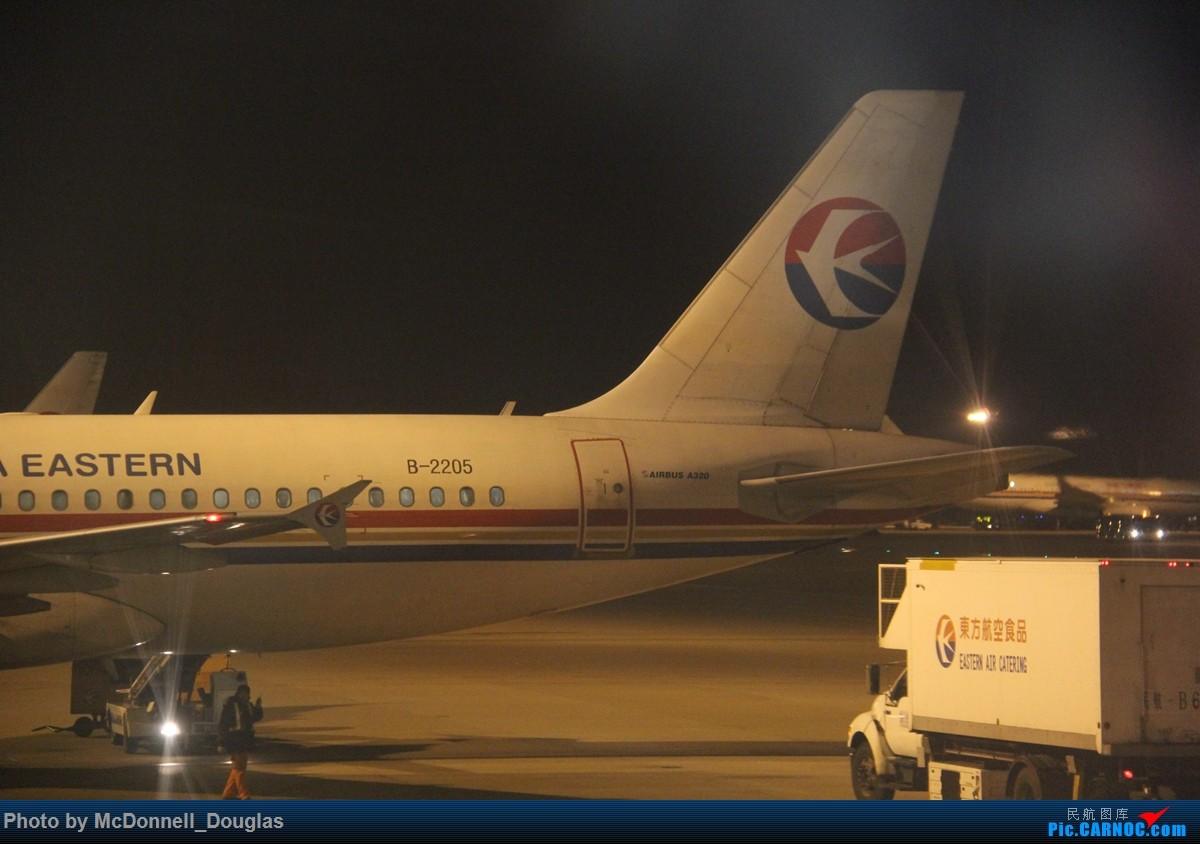 Re:[原创]【上海飞友会】迟来的游记,这么短的夜航纯是为了刷航段的呀 ZSPD-ZSNJ viaCES2882 小飞机有奖必回 AIRBUS A320-214 B-2205 中国上海浦东国际机场
