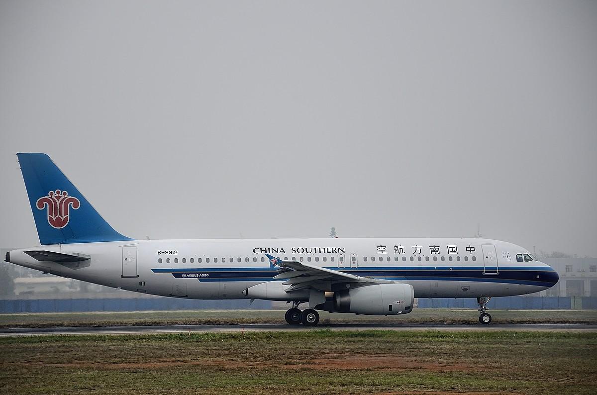 Re:[原创]【海南飞友会】2015,我们在一起,聚会花絮报告帖,欢迎各会员跟帖 AIRBUS A320-200 B-9912 中国海口美兰国际机场