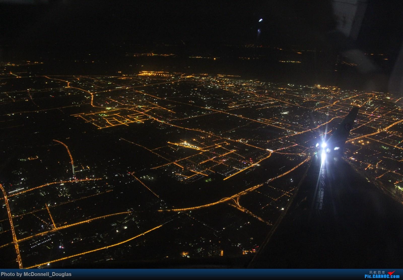 Re:[原创]【上海飞友会】迟来的游记,这么短的夜航纯是为了刷航段的呀 ZSPD-ZSNJ viaCES2882 小飞机有奖必回 AIRBUS A319-132 B-6456