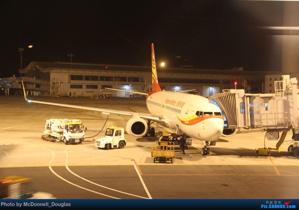 Re:[原创]【上海飞友会】迟来的游记,这么短的夜航纯是为了刷航段的呀 ZSPD-ZSNJ viaCES2882 小飞机有奖必回 BOEING 737-84P B-5620 中国南京禄口国际机场