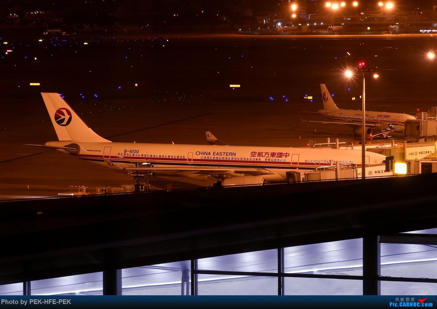 [原创][Autumnkwok]虹桥机场中航泊悦酒店夜拍 AIRBUS A330-300 B-6100 sha