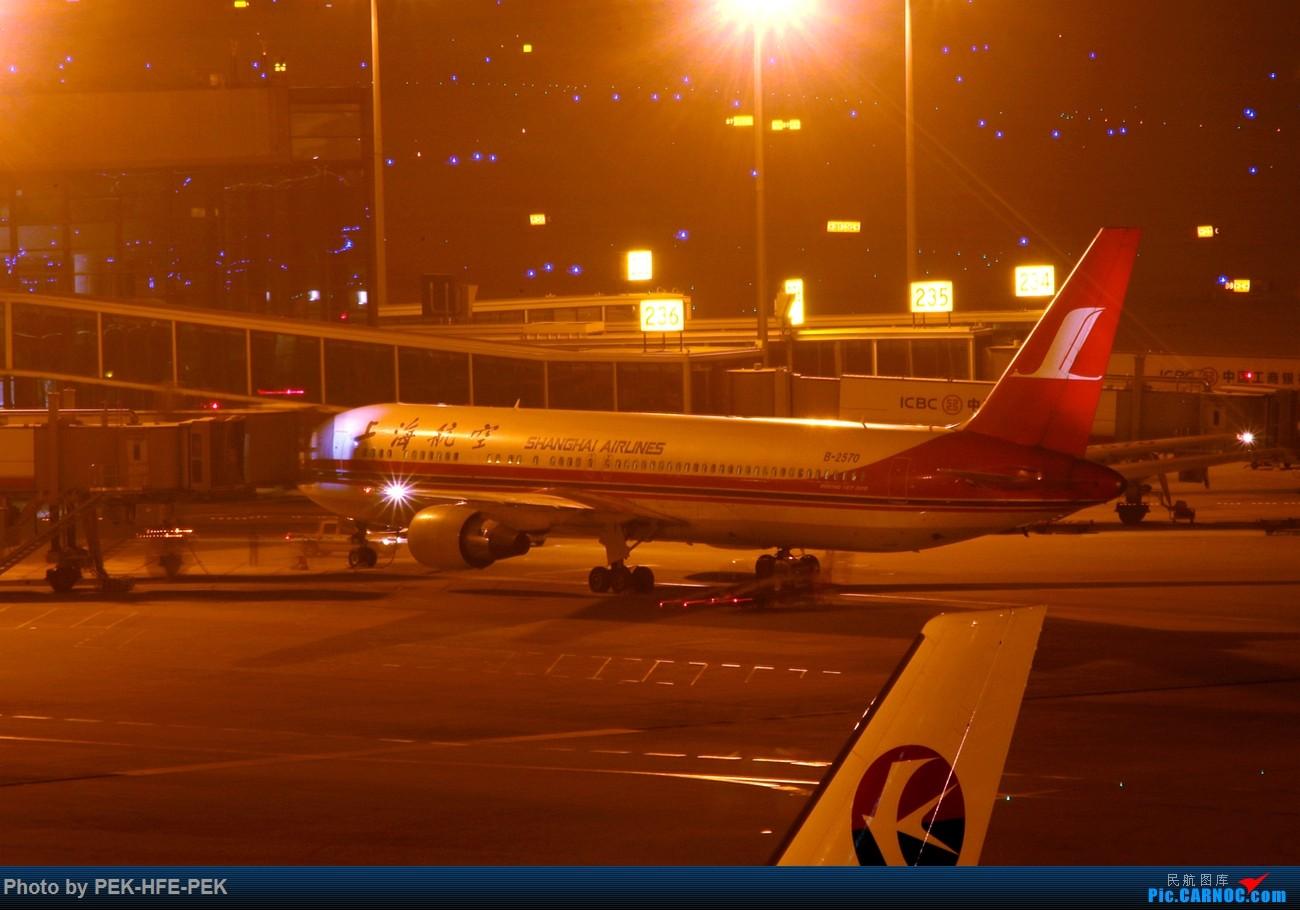 Re:[原创][Autumnkwok]虹桥机场中航泊悦酒店夜拍 BOEING 767-300 B-2570 sha
