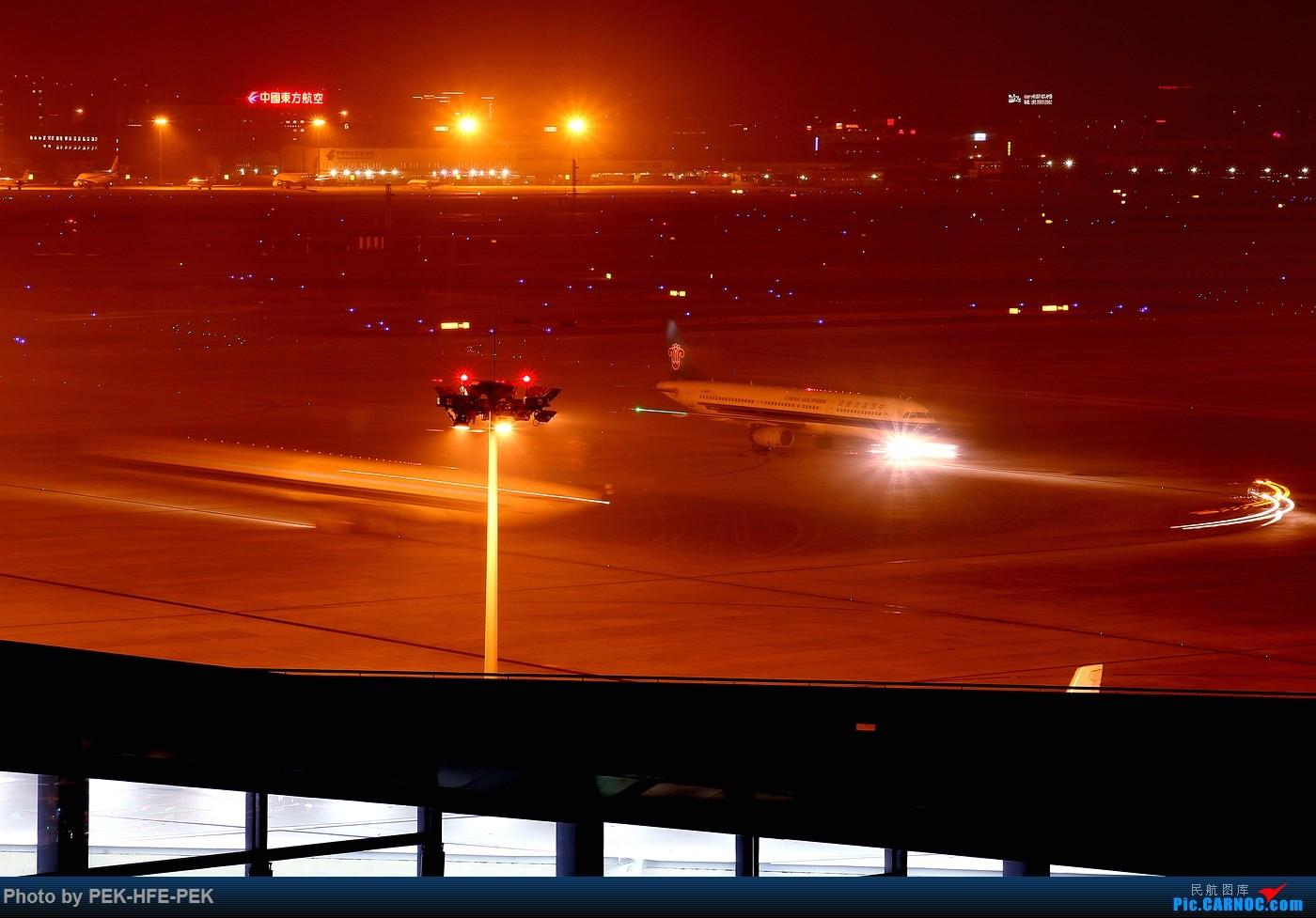 Re:[原创][Autumnkwok]虹桥机场中航泊悦酒店夜拍    中国上海虹桥国际机场