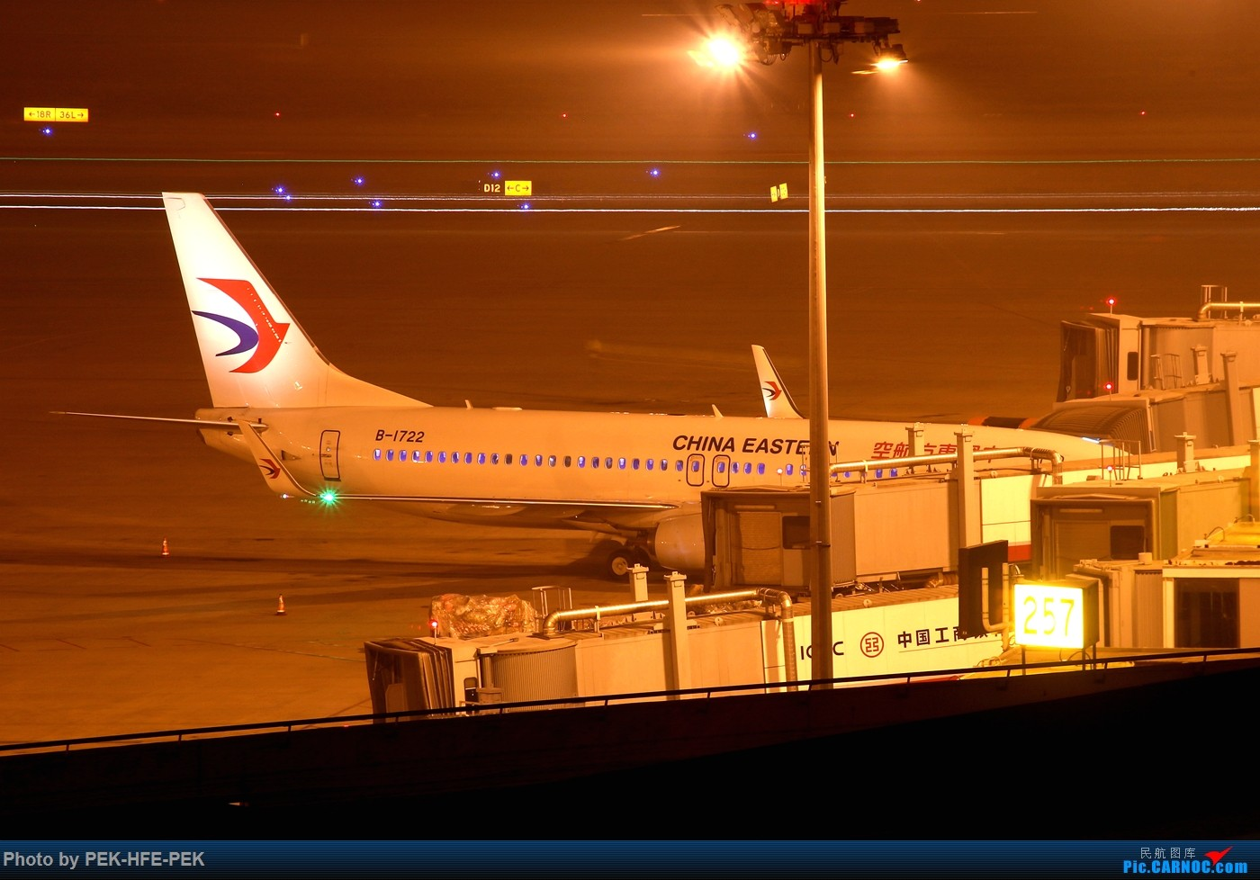 Re:[原创][Autumnkwok]虹桥机场中航泊悦酒店夜拍 BOEING 737-800 B-1722 sha