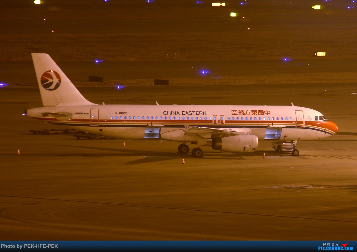 Re:[原创][Autumnkwok]虹桥机场中航泊悦酒店夜拍 AIRBUS A320-200 B-6600 sha