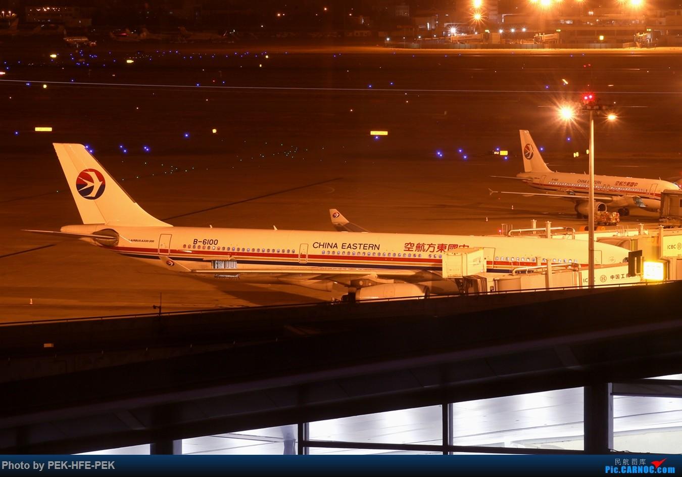 Re:[原创][Autumnkwok]虹桥机场中航泊悦酒店夜拍 AIRBUS A330-300 B-6100 sha