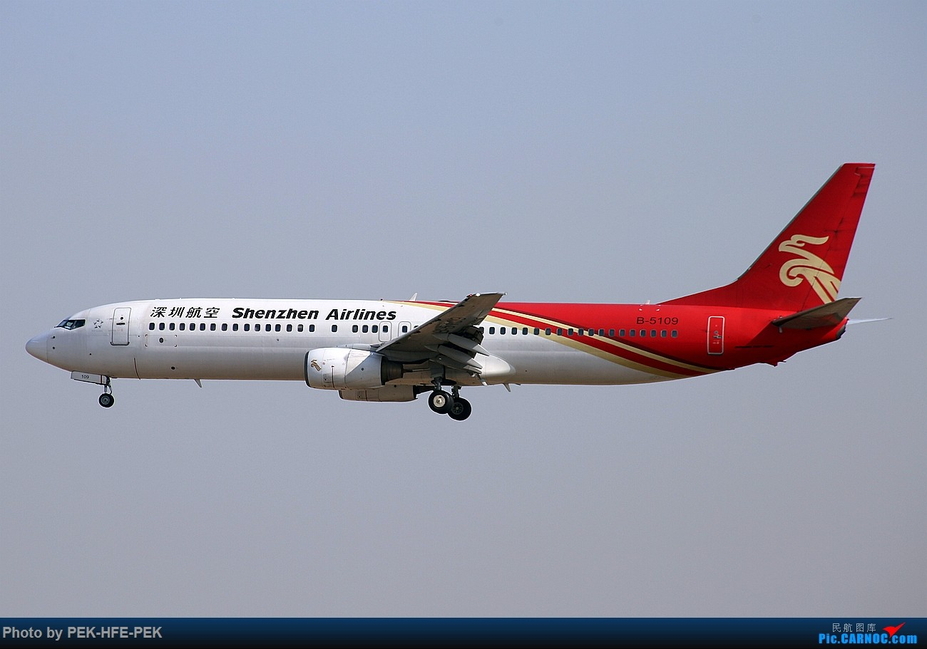 Re:[原创][AutumnKwok]长帖!PEK好货袭来!巴基斯坦310,可乐763,UA星空,国航爱中国,渤海海涛旅游,华航天合744,加航788,新航388... BOEING 737-900 B-5109