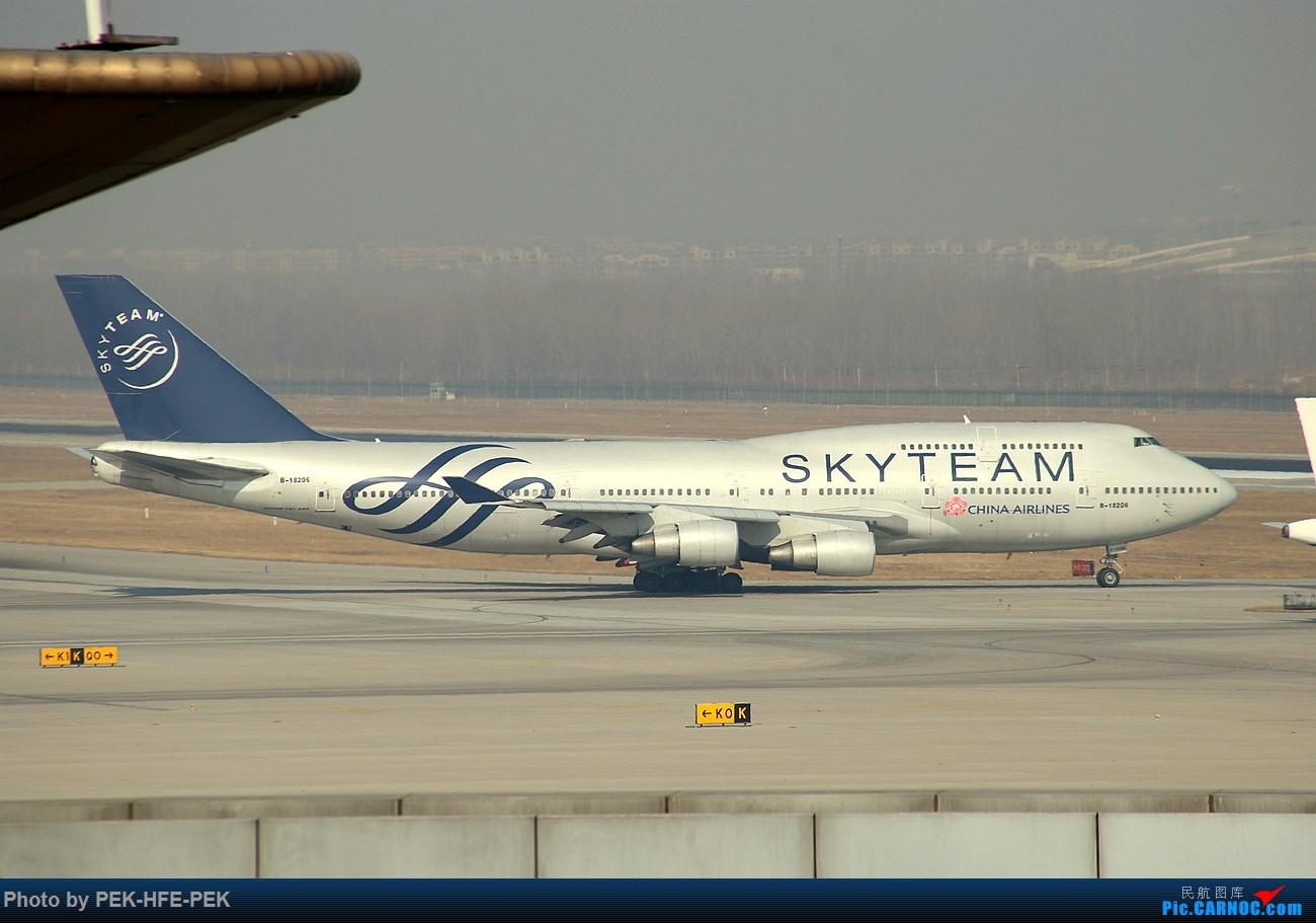 Re:[原创][AutumnKwok]长帖!PEK好货袭来!巴基斯坦310,可乐763,UA星空,国航爱中国,渤海海涛旅游,华航天合744,加航788,新航388... BOEING 747-400 B-18206
