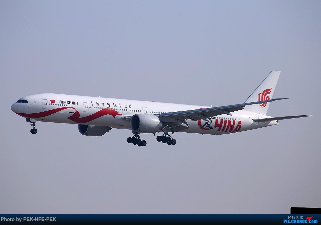 Re:[原创][AutumnKwok]长帖!PEK好货袭来!巴基斯坦310,可乐763,UA星空,国航爱中国,渤海海涛旅游,华航天合744,加航788,新航388... BOEING 777-300ER B-2006