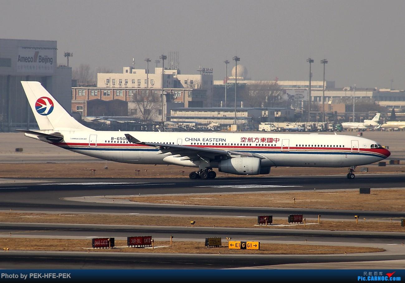 Re:[原创][AutumnKwok]长帖!PEK好货袭来!巴基斯坦310,可乐763,UA星空,国航爱中国,渤海海涛旅游,华航天合744,加航788,新航388... AIRBUS A330-300 B-6506