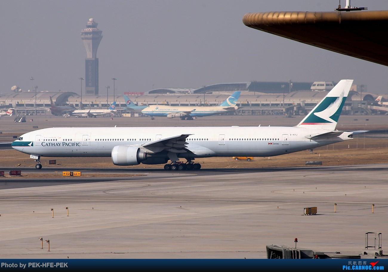 Re:[原创][AutumnKwok]长帖!PEK好货袭来!巴基斯坦310,可乐763,UA星空,国航爱中国,渤海海涛旅游,华航天合744,加航788,新航388... BOEING 777-300ER B-KPJ