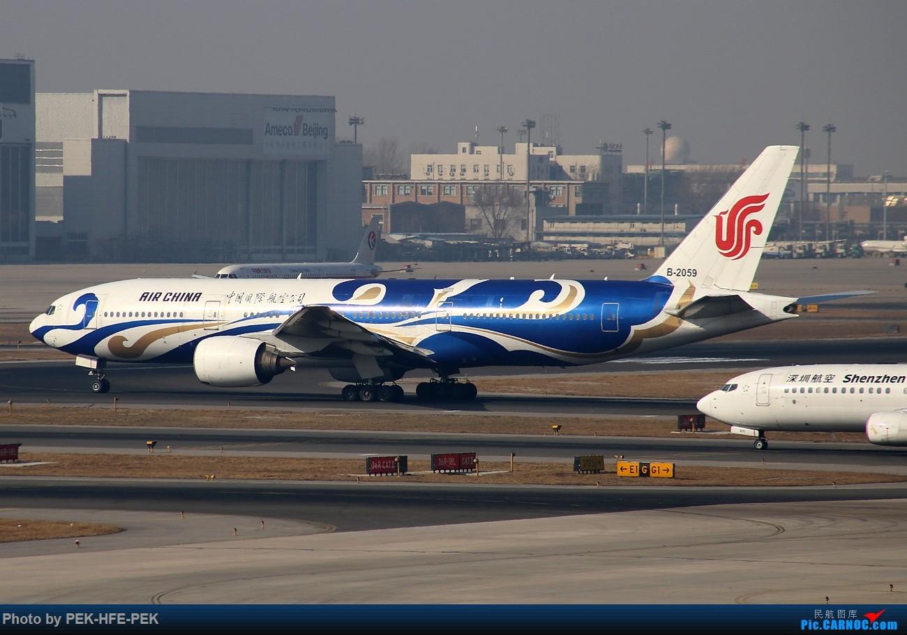 Re:[原创][AutumnKwok]长帖!PEK好货袭来!巴基斯坦310,可乐763,UA星空,国航爱中国,渤海海涛旅游,华航天合744,加航788,新航388... BOEING 777-200 B-2059