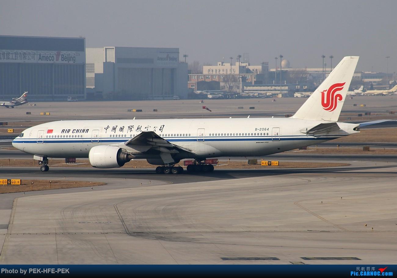 Re:[原创][AutumnKwok]长帖!PEK好货袭来!巴基斯坦310,可乐763,UA星空,国航爱中国,渤海海涛旅游,华航天合744,加航788,新航388... BOEING 777-200 B-2064