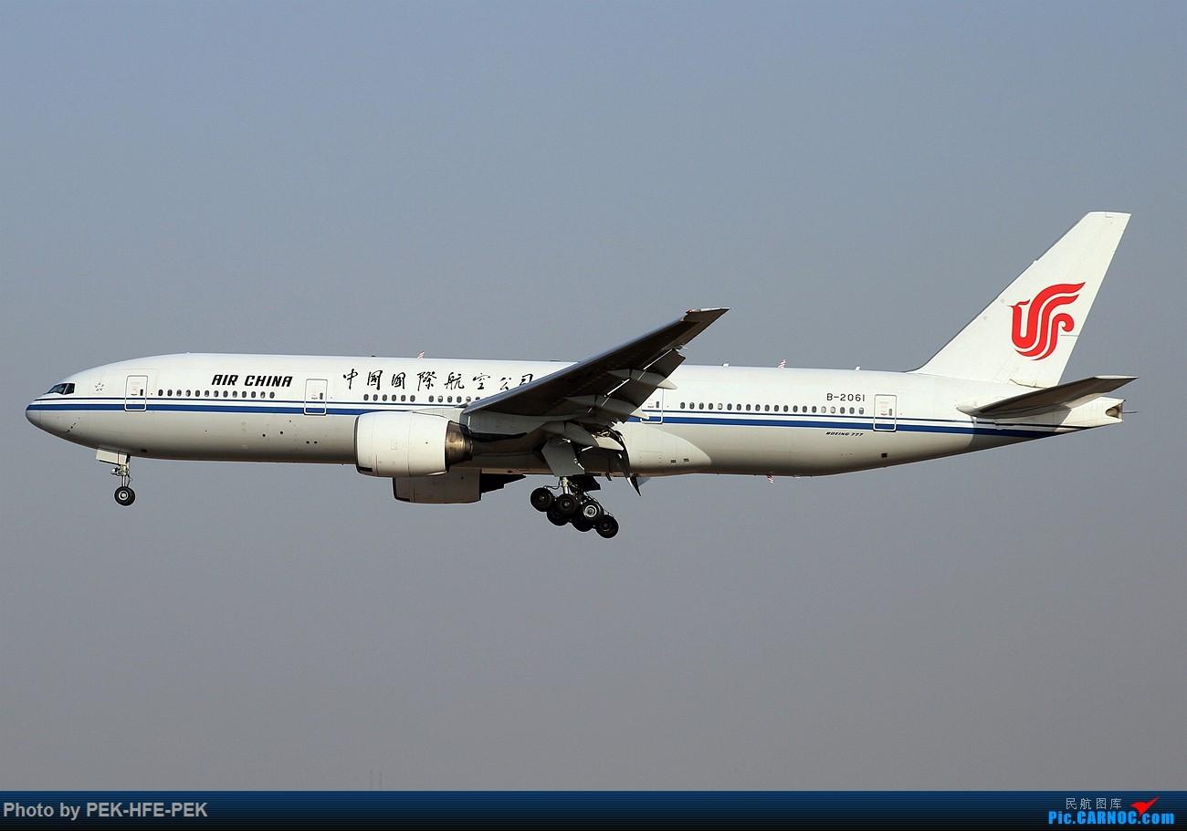 Re:[原创][AutumnKwok]长帖!PEK好货袭来!巴基斯坦310,可乐763,UA星空,国航爱中国,渤海海涛旅游,华航天合744,加航788,新航388... BOEING 777-200 B-2061
