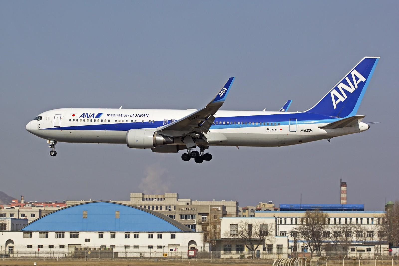 Re:[原创]大连站小年爆棚…..宽体特惠 BOEING 767-300  中国大连周水子国际机场
