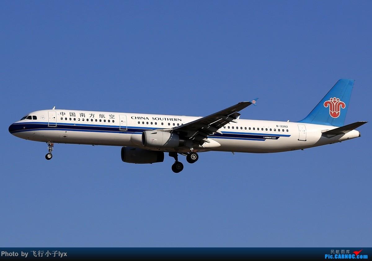 Re:[原创]数月没去机场,为了枫叶国787呆了一下午【43P】 AIRBUS A321-200 B-2282 中国北京首都国际机场