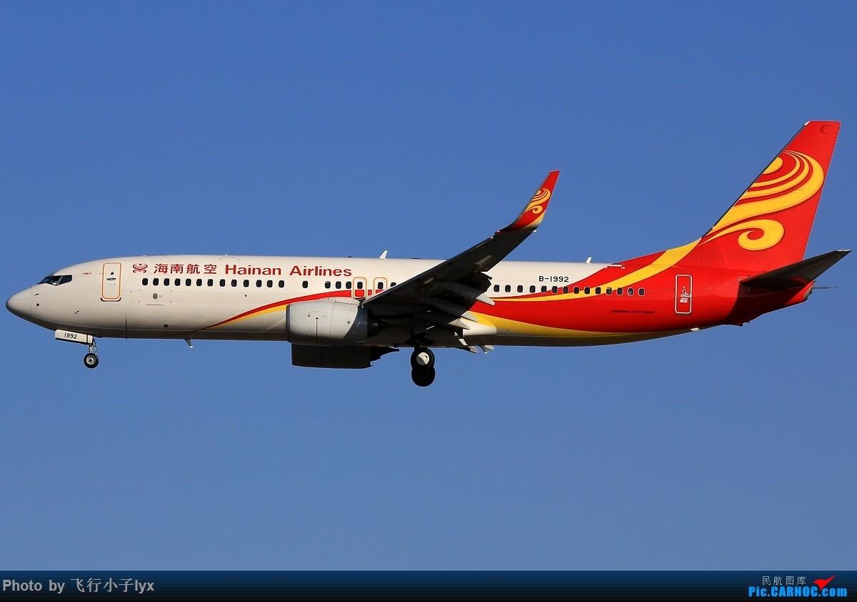 Re:[原创]数月没去机场,为了枫叶国787呆了一下午【43P】 BOEING 737-800 B-1992 中国北京首都国际机场