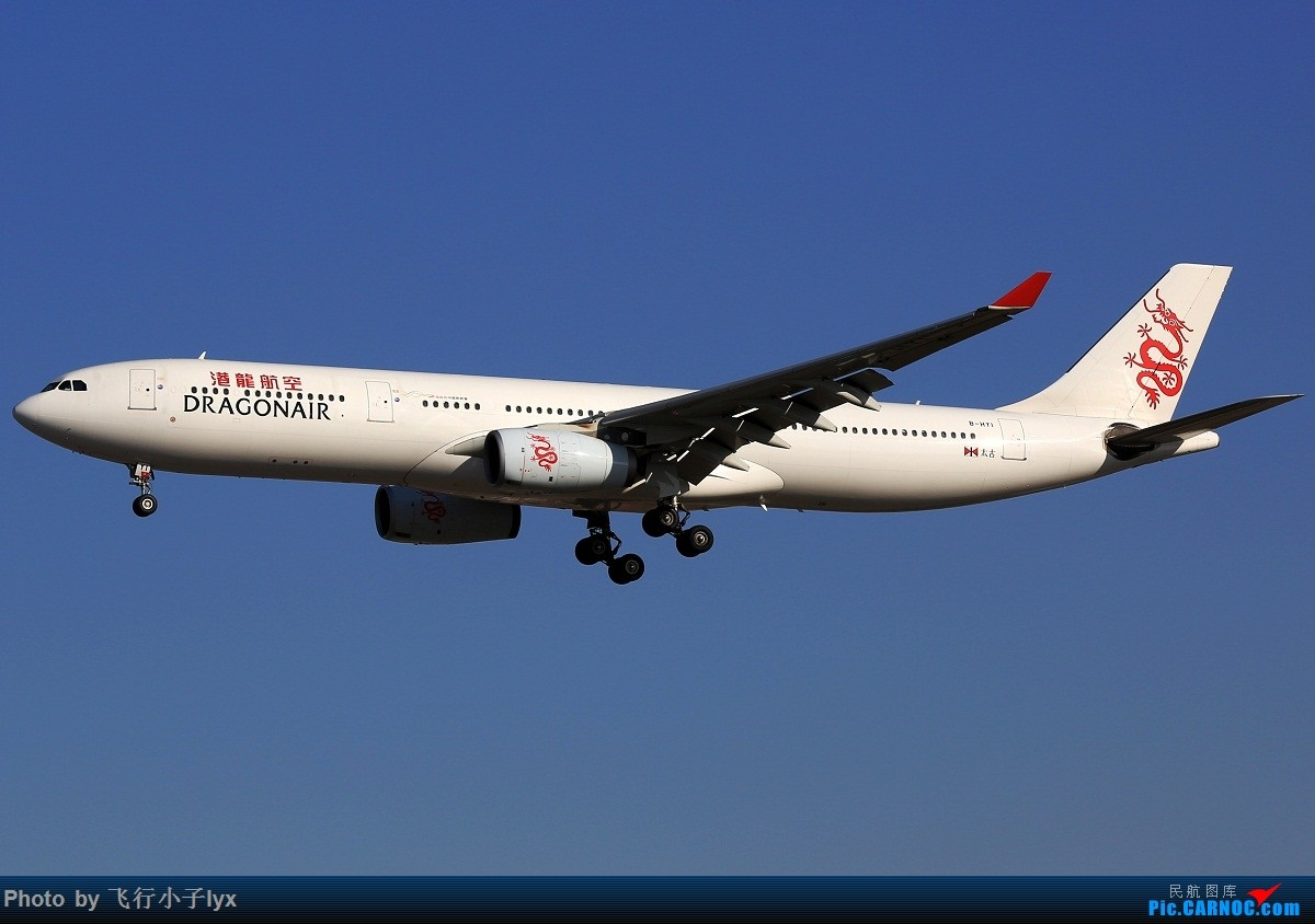 Re:[原创]数月没去机场,为了枫叶国787呆了一下午【43P】 AIRBUS A330-300 B-HYI 中国北京首都国际机场