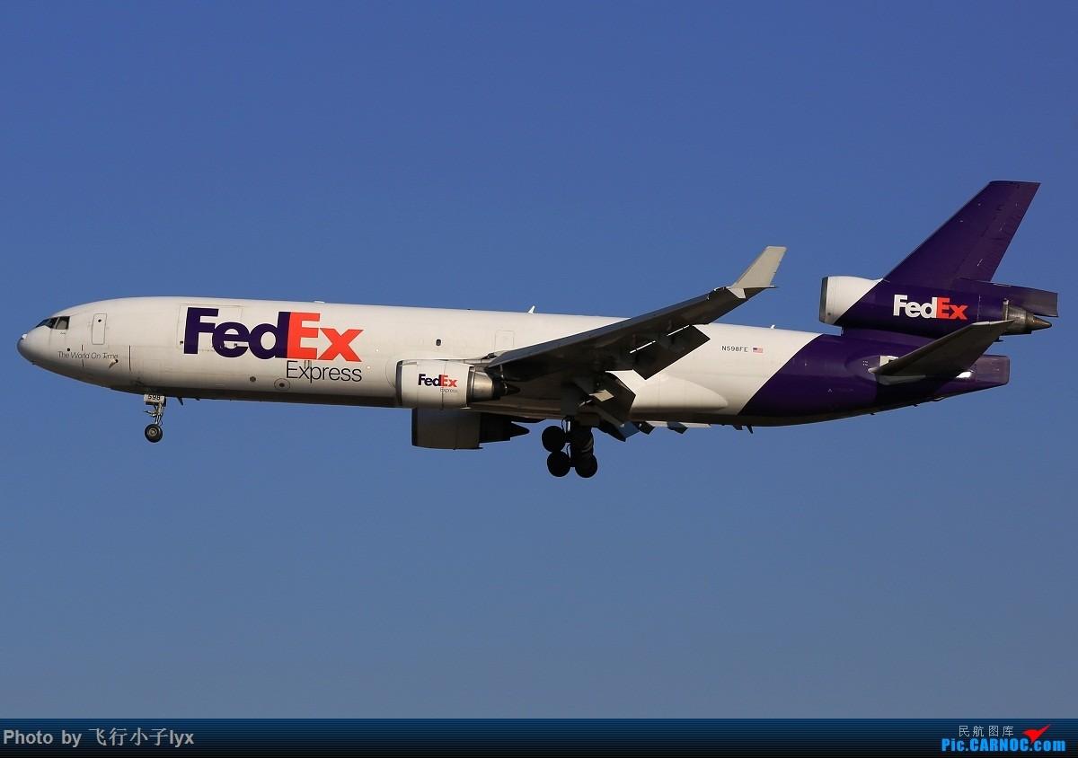 Re:[原创]数月没去机场,为了枫叶国787呆了一下午【43P】 MD MD-11 N598FE 中国北京首都国际机场