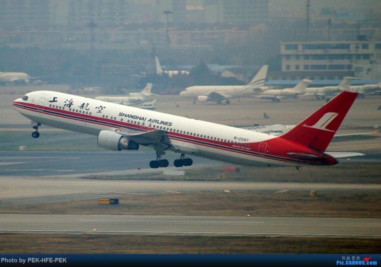 Re:[原创][AutumnKwok]虹桥机场里的上航宽体(天儿不好将就看吧) BOEING 767-300 B-2567 sha