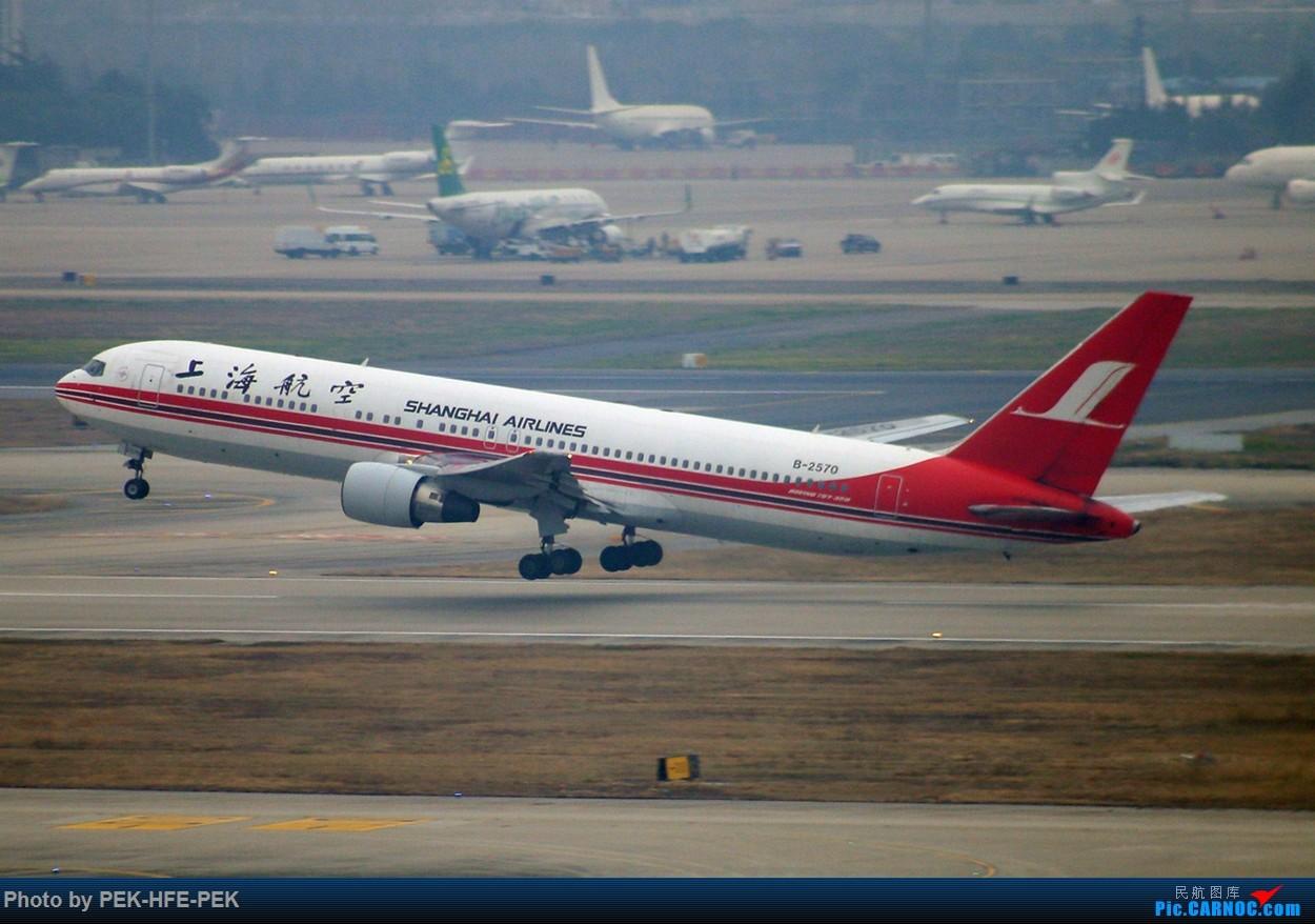 Re:[原创][AutumnKwok]虹桥机场里的上航宽体(天儿不好将就看吧) BOEING 767-300 B-2570 sha