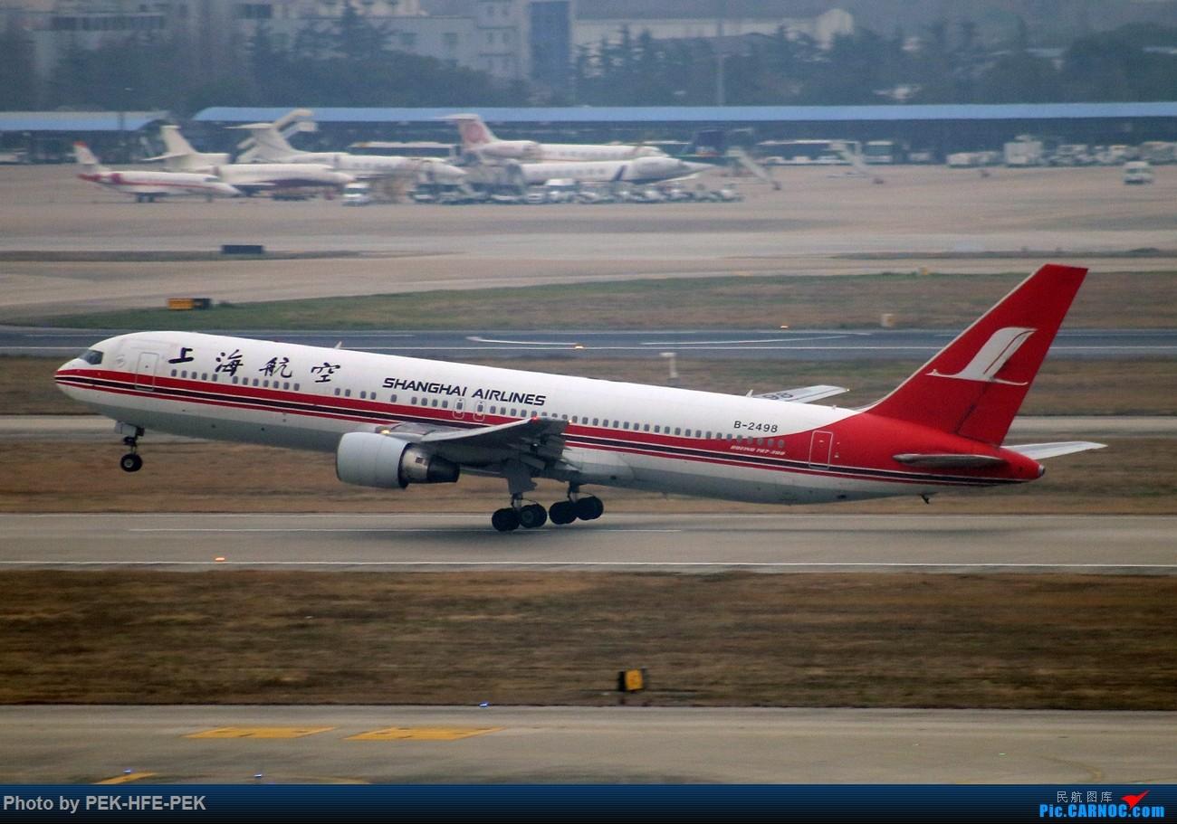 Re:[原创][AutumnKwok]虹桥机场里的上航宽体(天儿不好将就看吧) BOEING 767-300 B-2498 sha