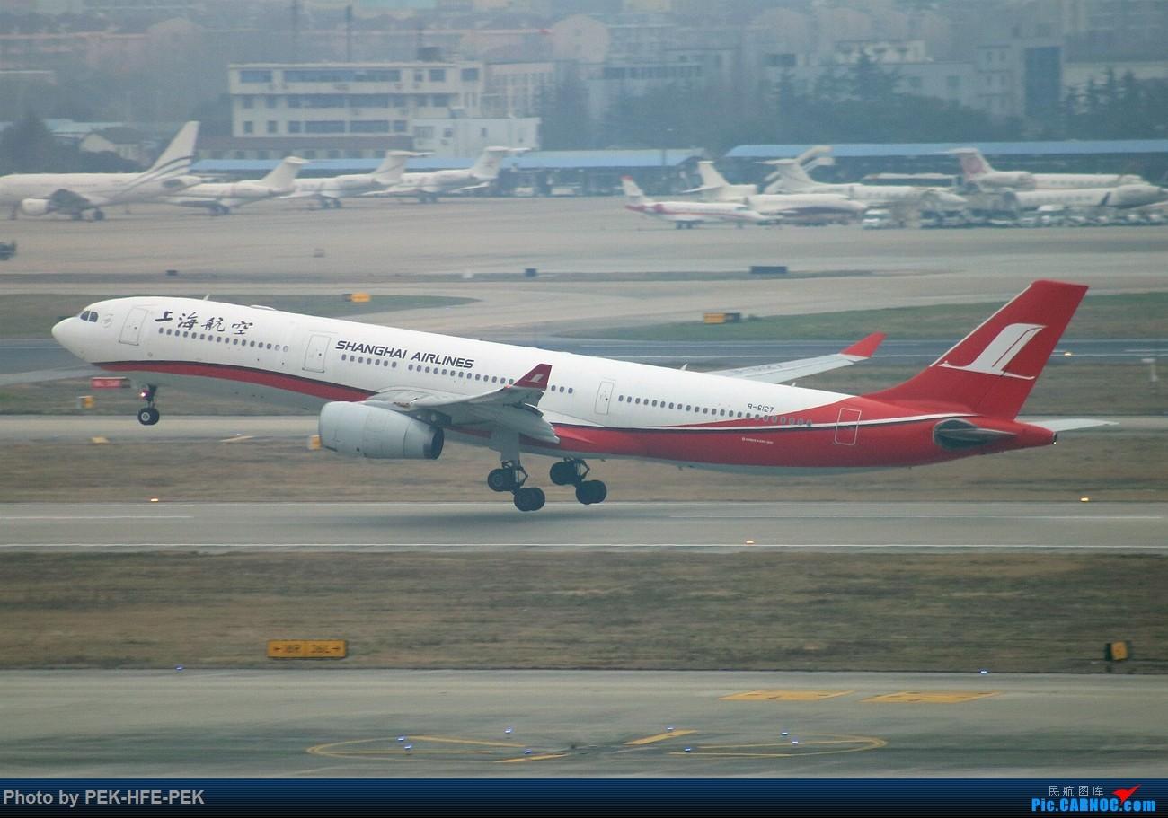 Re:[原创][AutumnKwok]虹桥机场里的上航宽体(天儿不好将就看吧) AIRBUS A330-300 B-6127 sha