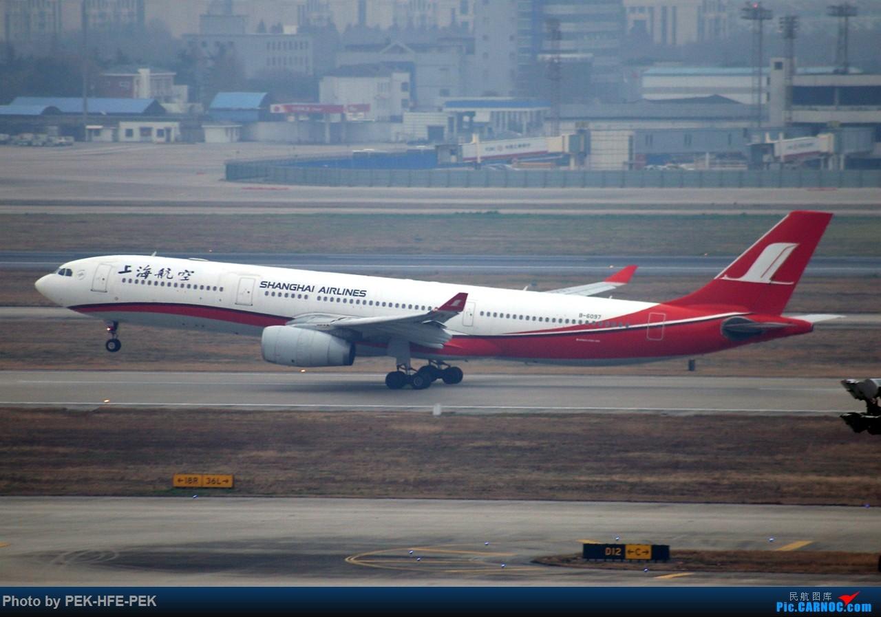 Re:[原创][AutumnKwok]虹桥机场里的上航宽体(天儿不好将就看吧) AIRBUS A330-300 B-6097 sha