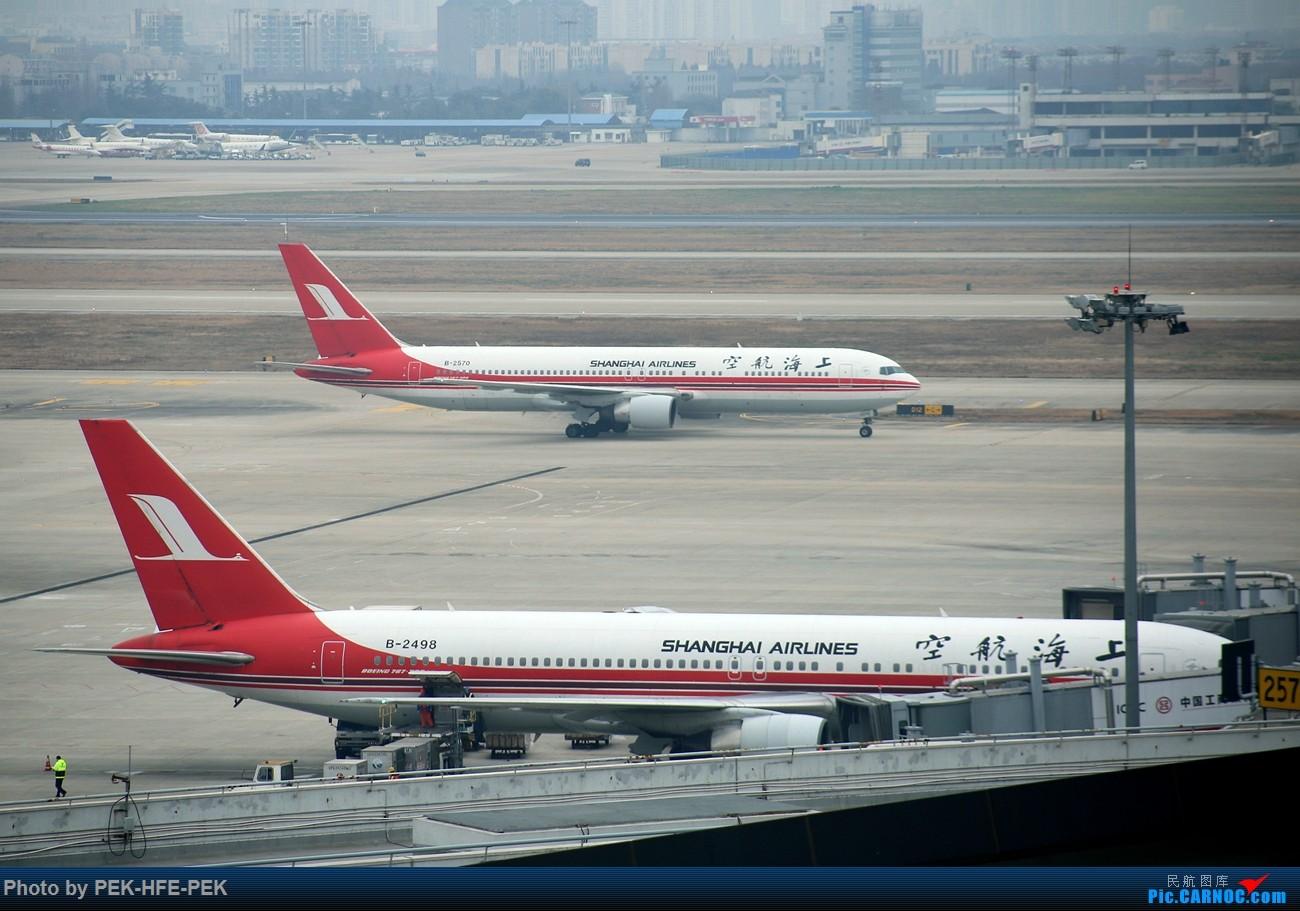 Re:[原创][AutumnKwok]虹桥机场里的上航宽体(天儿不好将就看吧)    中国上海虹桥国际机场