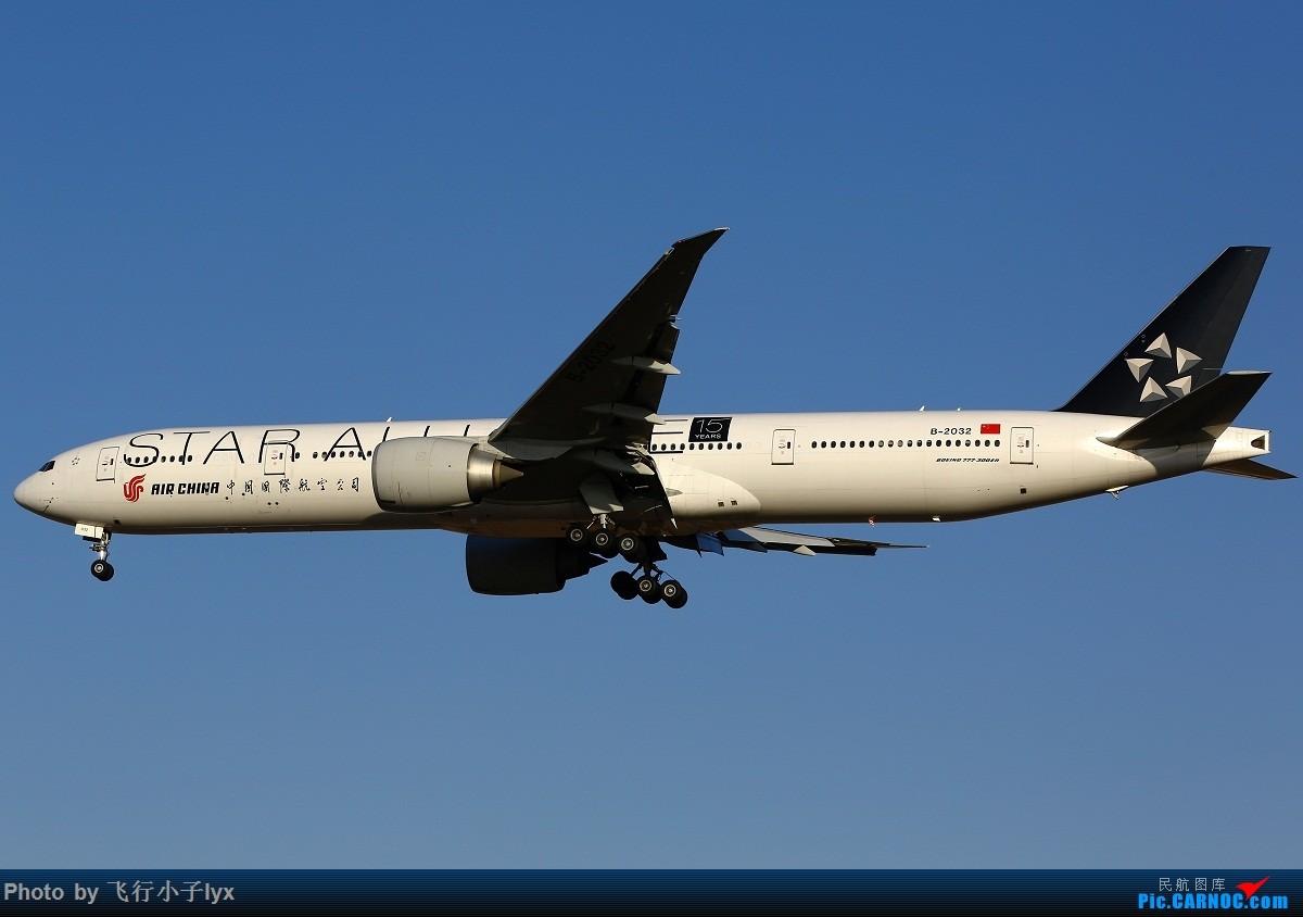 Re:[原创]数月没去机场,为了枫叶国787呆了一下午【43P】 BOEING 777-300ER B-2032 中国北京首都国际机场