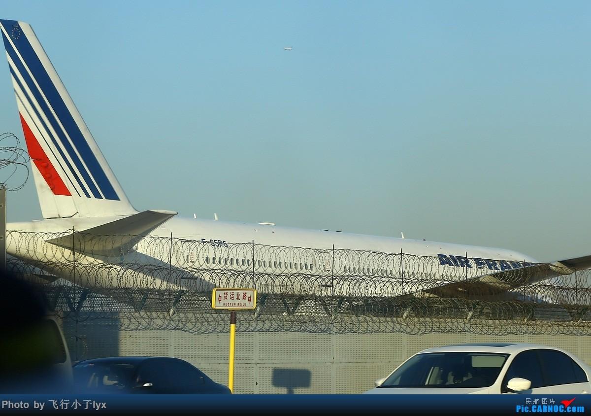 Re:[原创]数月没去机场,为了枫叶国787呆了一下午【43P】 BOEING 777-200ER F-GSPG 中国北京首都国际机场