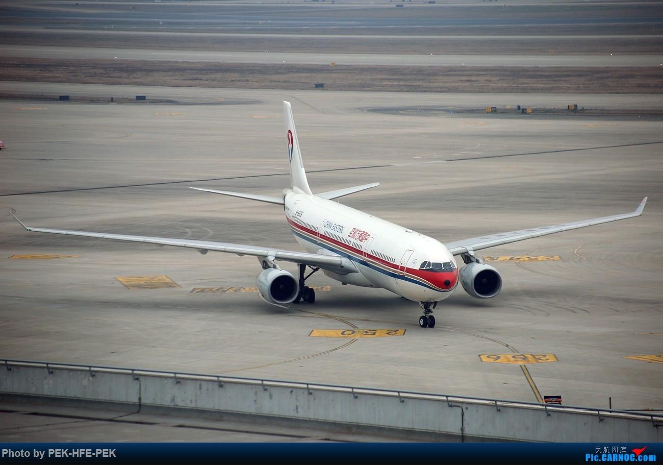 Re:[原创][AutumnKwok]虹桥机场地主—东航330的日常 AIRBUS A330-300 B-6506 sha
