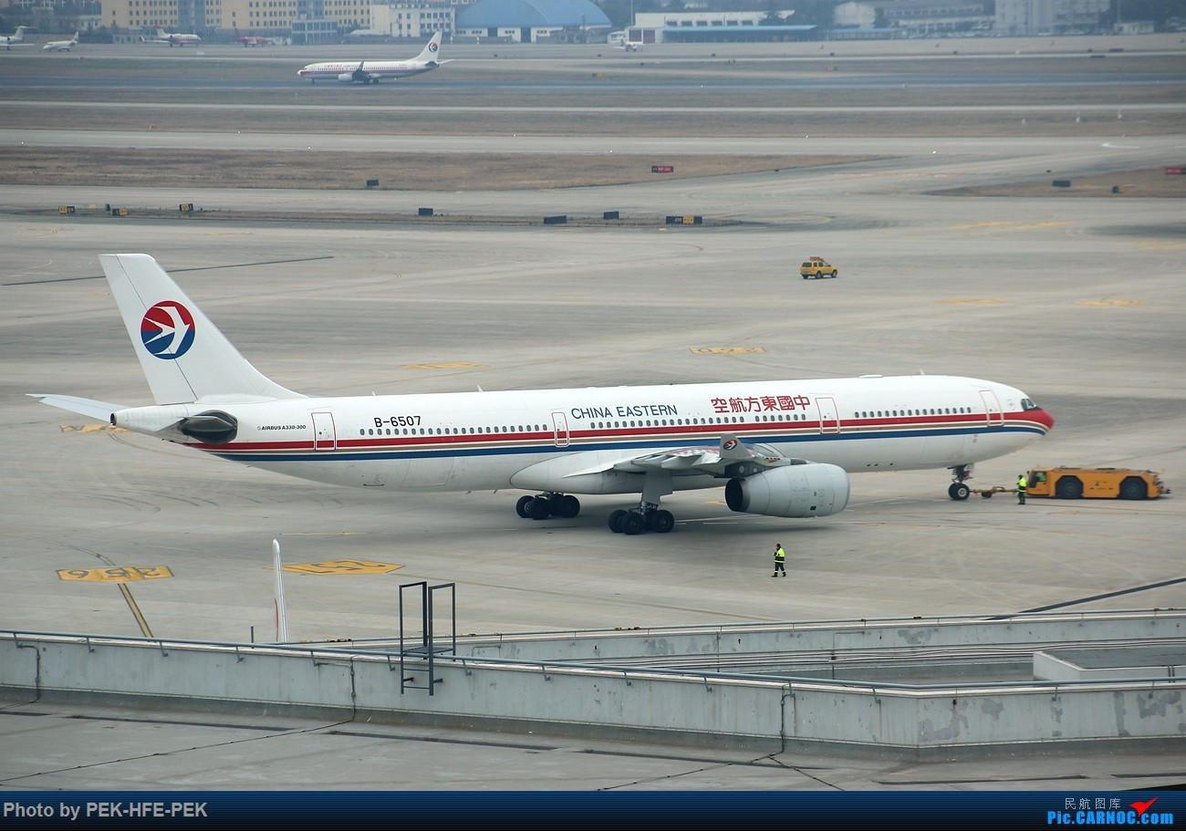 Re:[原创][AutumnKwok]虹桥机场地主—东航330的日常 AIRBUS A330-300 B-6507 sha