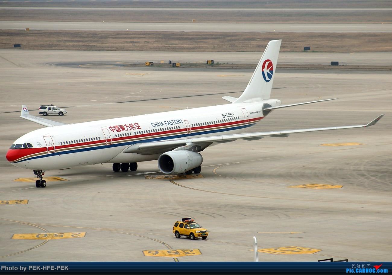 Re:[原创][AutumnKwok]虹桥机场地主—东航330的日常 AIRBUS A330-300 B-5953 sha
