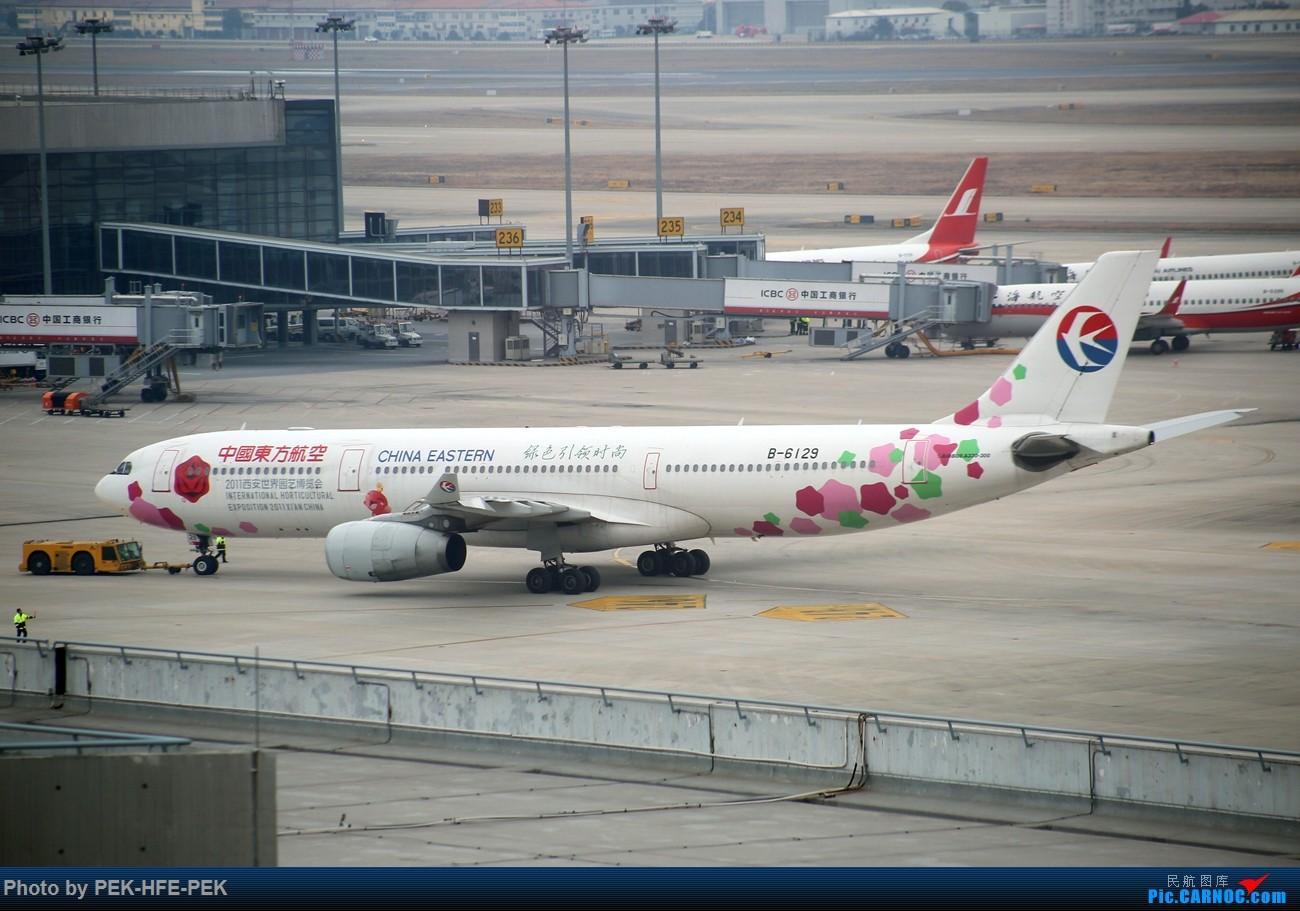 Re:[原创][AutumnKwok]虹桥机场地主—东航330的日常 AIRBUS A330-300 B-6129 sha