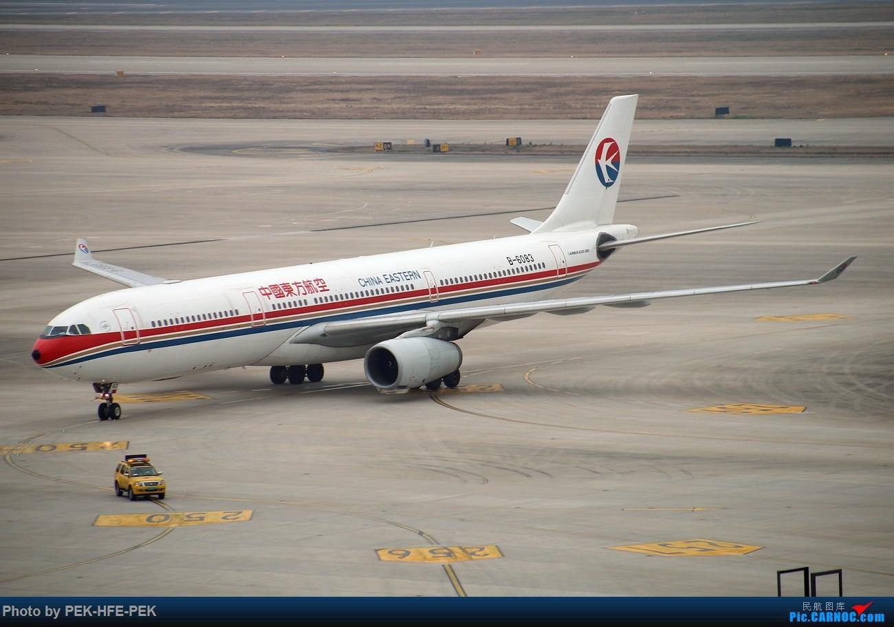 Re:[原创][AutumnKwok]虹桥机场地主—东航330的日常 AIRBUS A330-300 B-6083 sha
