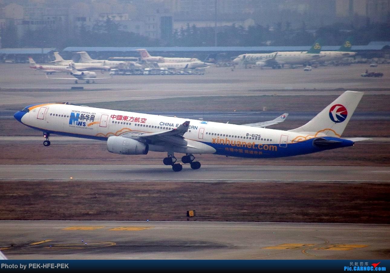 Re:[原创][AutumnKwok]虹桥机场地主—东航330的日常 AIRBUS A330-300 B-6125 sha