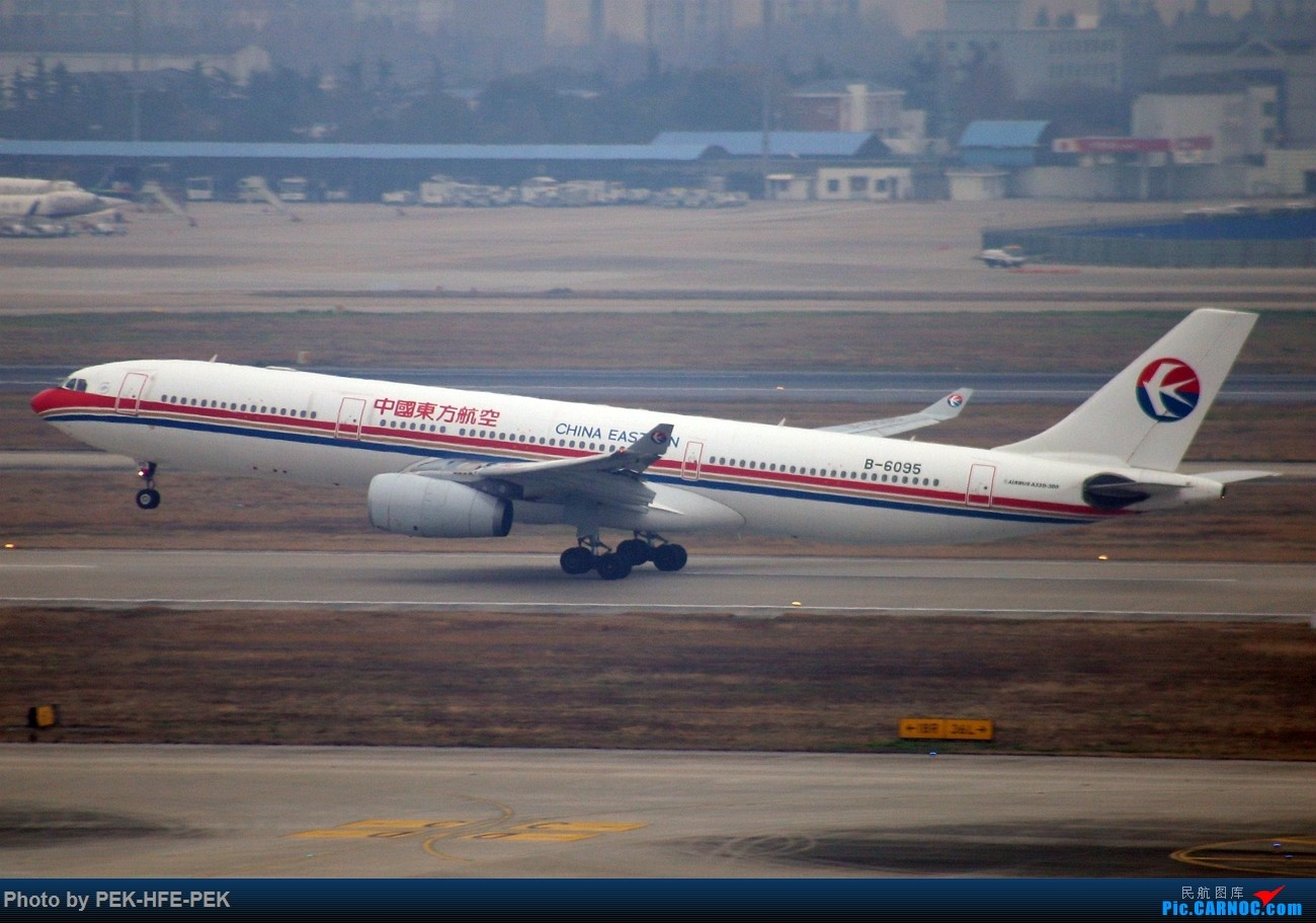 Re:[原创][AutumnKwok]虹桥机场地主—东航330的日常 AIRBUS A330-300 B-6095 sha