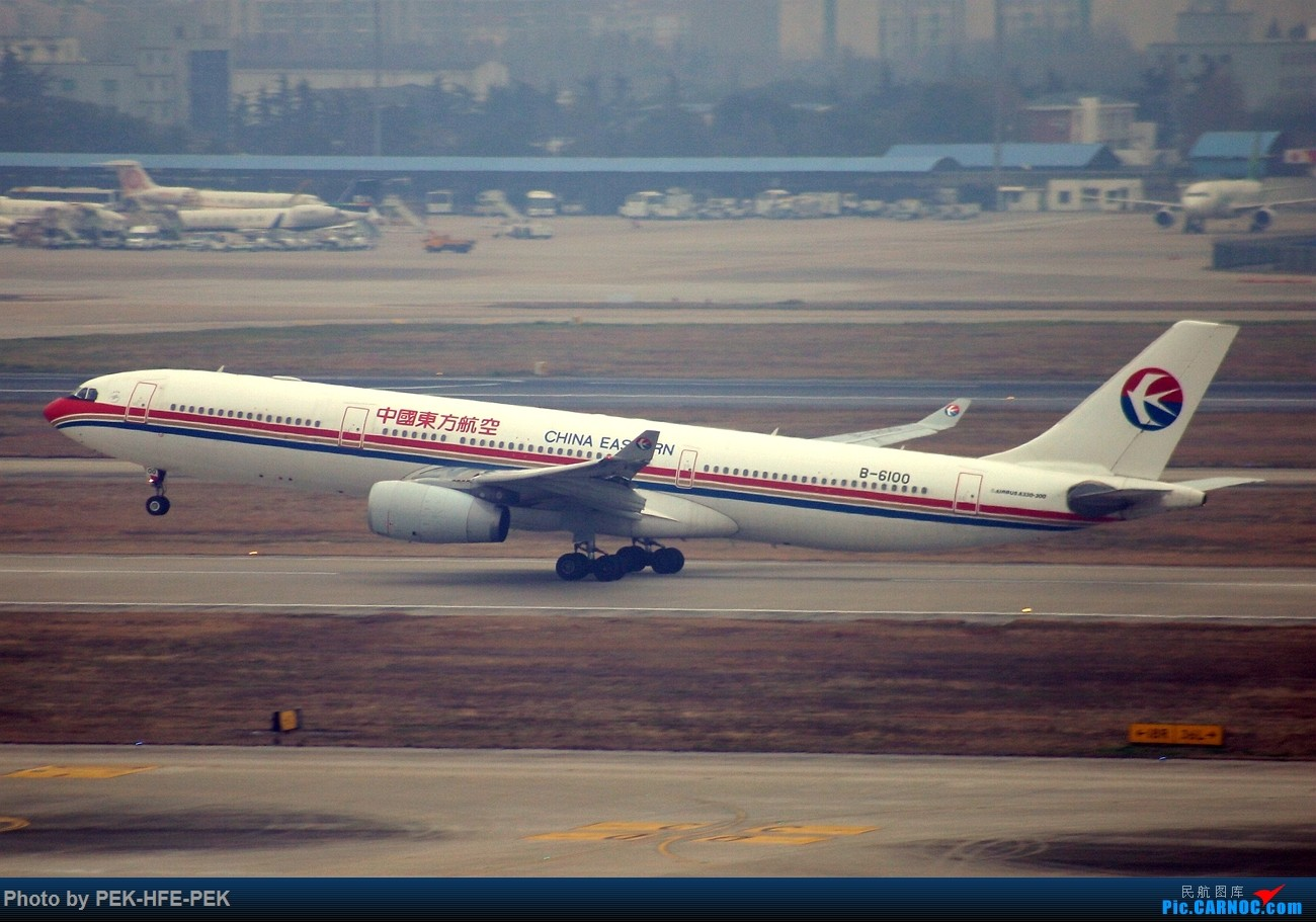Re:[原创][AutumnKwok]虹桥机场地主—东航330的日常 AIRBUS A330-300 B-6100 sha