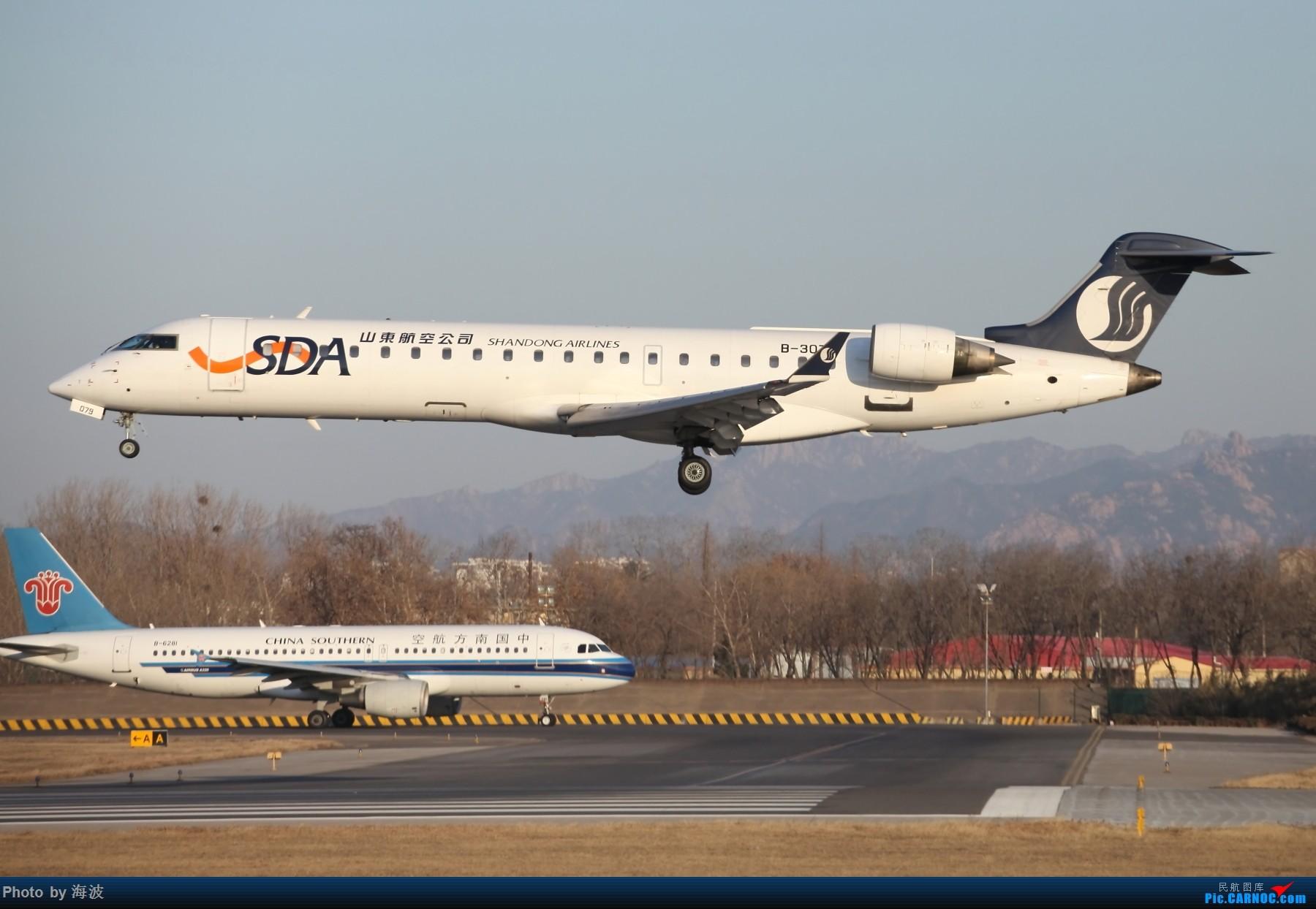 Re:洋洋得意 羊年好运 BOMBARDIER CRJ-700 B-3079 中国青岛流亭国际机场