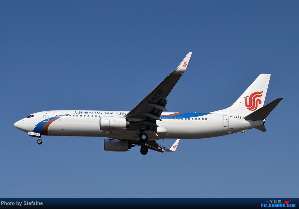 [原创]小年-DLC BOEING 737-800 B-5729 中国大连周水子国际机场