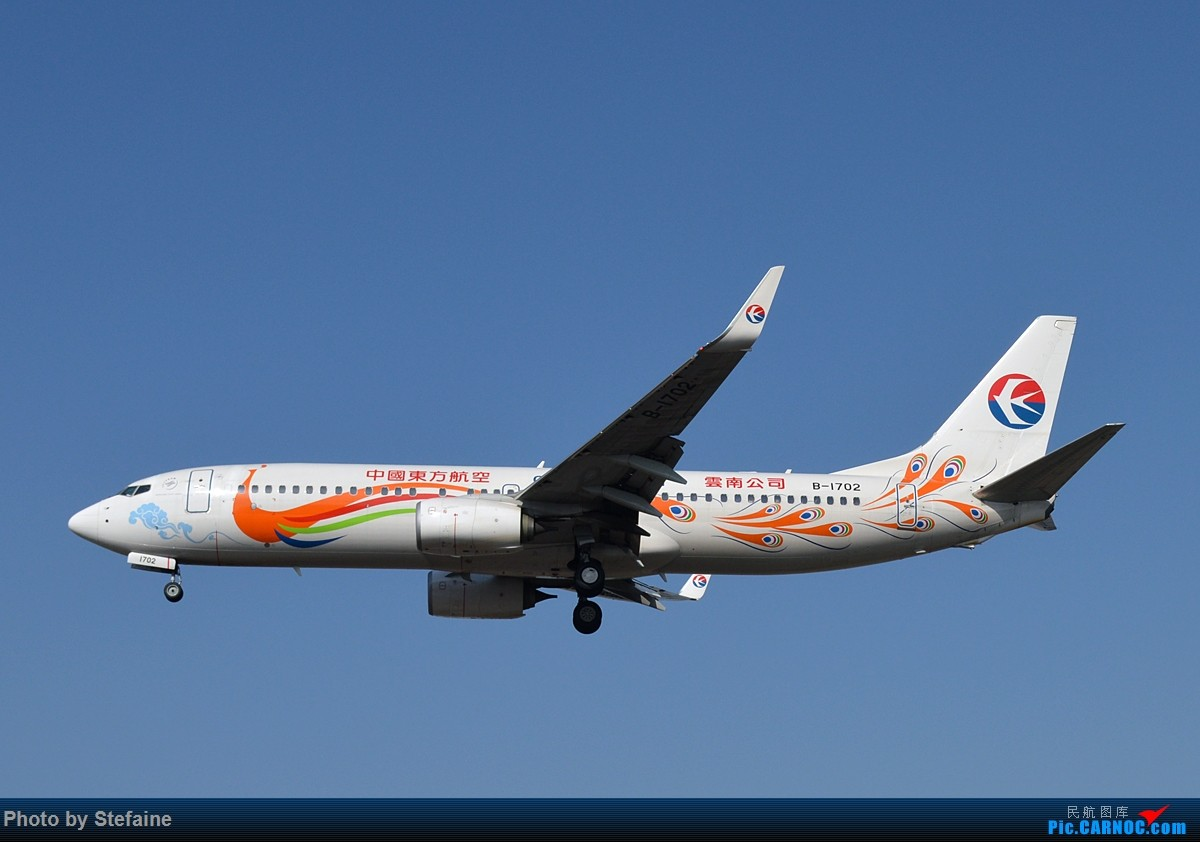 Re:[原创]小年-DLC BOEING 737-800 B-1702 中国大连周水子国际机场