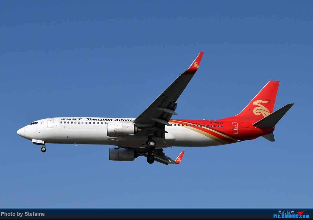 Re:[原创]小年-DLC BOEING 737-800 B-5671 中国大连周水子国际机场
