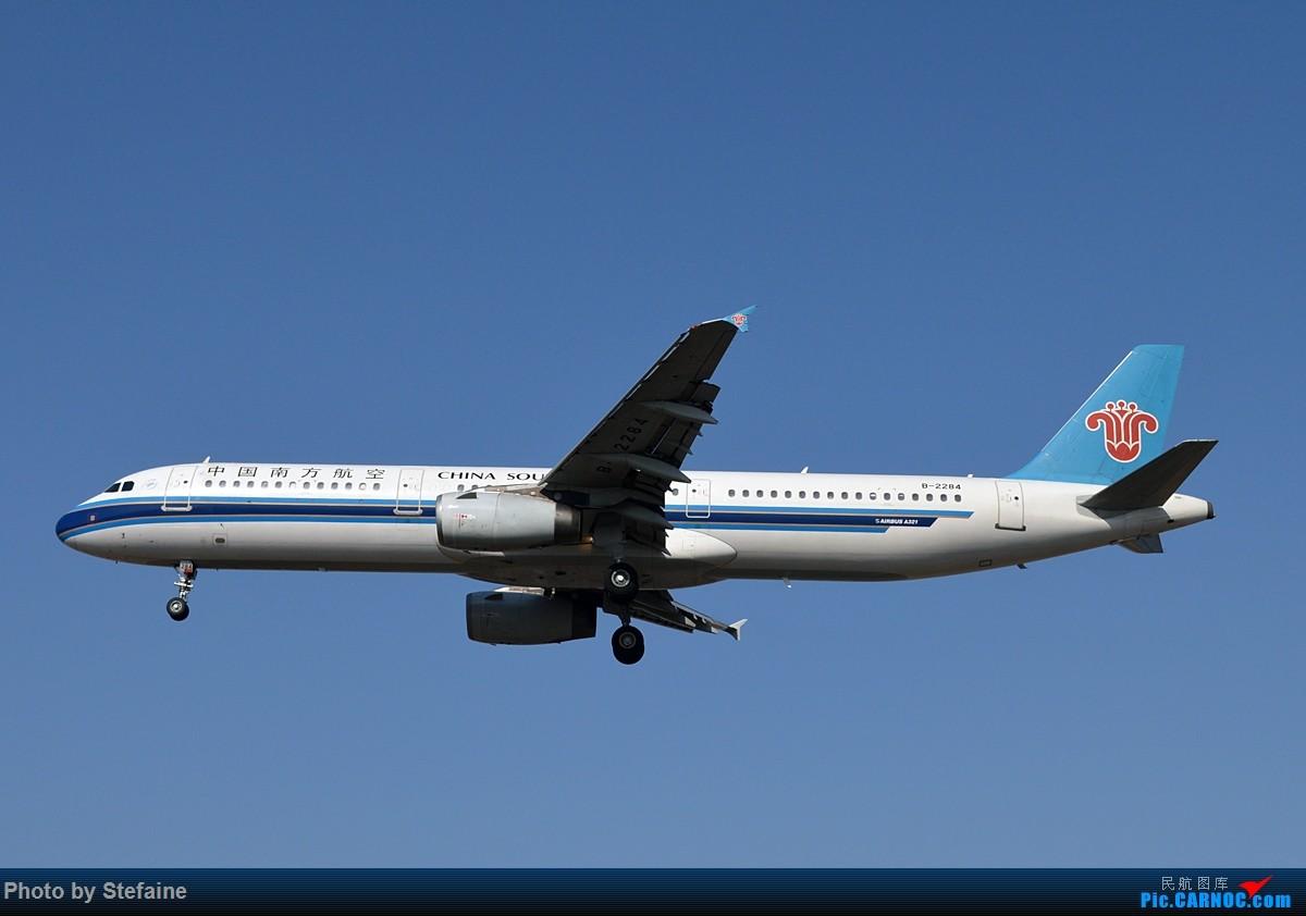 Re:[原创]小年-DLC AIRBUS A321-200 B-2284 中国大连周水子国际机场