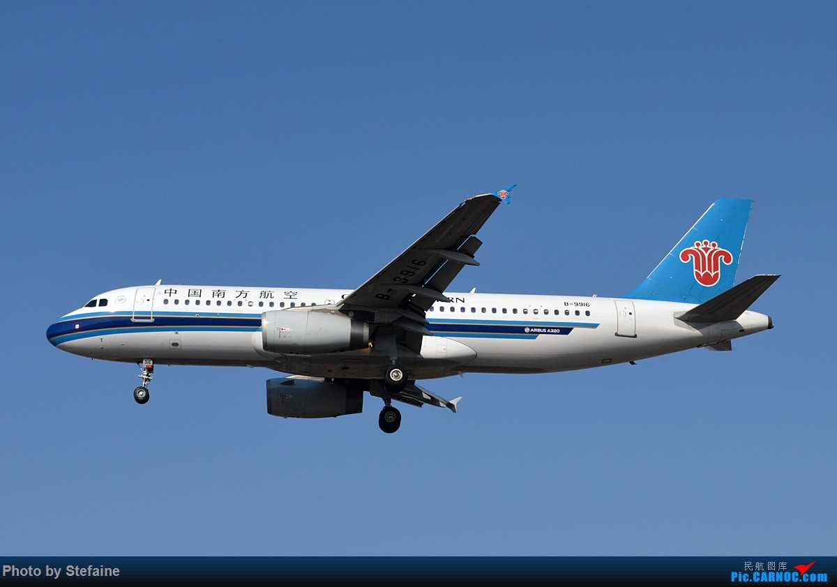 Re:[原创]小年-DLC AIRBUS A320-200 B-9916 中国大连周水子国际机场