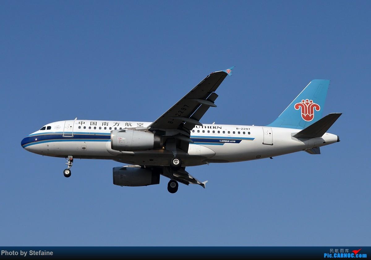 Re:[原创]小年-DLC AIRBUS A319-100 B-2297 中国大连周水子国际机场