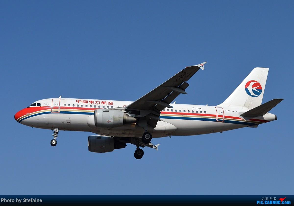 Re:[原创]小年-DLC AIRBUS A319-100 B-6218 中国大连周水子国际机场